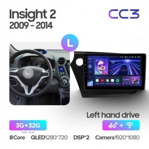 Штатная автомагнитола на Android TEYES CC3 для Honda Insight 2 LHD RHD 2009-2014