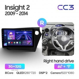 Штатная автомагнитола на Android TEYES CC3 для Honda Insight 2 LHD RHD 2009-2014 (Правый руль)