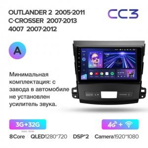 Штатная автомагнитола на Android TEYES CC3 для Mitsubishi Outlander 2 2005-2011 (Врсия А)