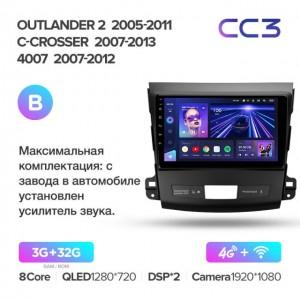 Штатная автомагнитола на Android TEYES CC3 для Mitsubishi Outlander 2 2005-2011 (Врсия B)