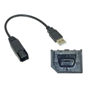 USB переходник INCAR USB NS-FC102 для Nissan