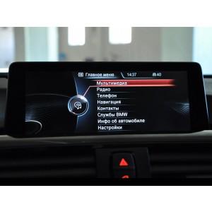 Видео интерфейс GAZER VC500-NBT для BMW с установленной системой iDrive Professional NBT