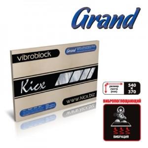 Виброизоляционные материалы Kicx Grand