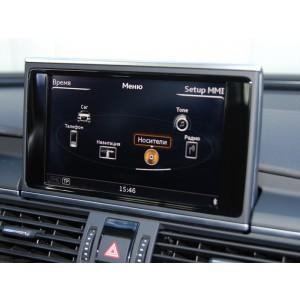 Видео интерфейс GAZER VC500-MIB2/VAG для Audi, Volkswagen, Seat, Skoda с системой MIB2