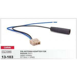 Антенный переходник CARAV 13-103 для Nissan